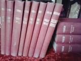 Ταξιδεύοντας Ισπανία (1966, 5η εκδ.), Ρουσία (1969, 5η εκδ.), Αγγλία (1964, 5η εκδ.), Ιαπωνία (6η εκδ.), Ιταλία κτλ (1969, 6η εκδ.)
