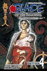 Blade of the Immortal: Σιωπηλά φτερά