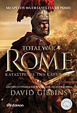 Total War Rome: Καταστρέψτε την Καρχηδόνα