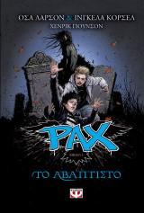 Pax 3 - το αβάπτιστο