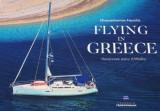 Πετώντας στην Ελλάδα - Flying in Greece