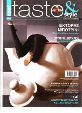 Taste & Style - Τεύχος 06