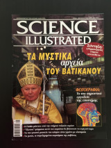 Science Illustrated τεύχος 2