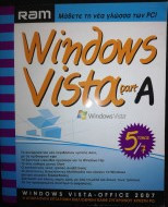Windows vista part A