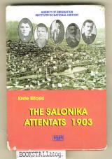 The Salonika attentats 1903 - 100 years of Ilinden