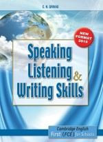 Speaking Listening & Writing Skills FCE For Schools Format 2015