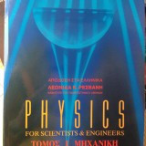 Physics For Scientists And Engineers (Πρώτος Τόμος) Μηχανική