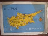 Κύπρος.το γαλάζιο νησί Τακη Ακριτα