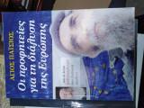 Οι Προφητείες για τη διάλυση της Ευρώπης
