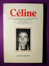 Celine, αποσπάσματα: Ταξίδι στα βάθη της νύκτας, Θάνατος με δόσεις