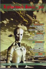 Συμπαντικές Διαδρομές, τεύχος 17, Μάρτιος 2012