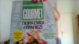 Gourmet  τευχος 95