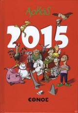 Αρκάς, Το ημερολόγιο 2015