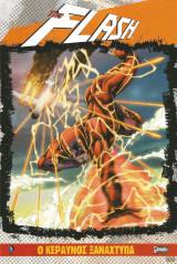 The Flash - Ο Κεραυνός Ξαναχτυπά