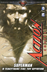 O τελευταίος γιος του Κρύπτον (Superman #1)