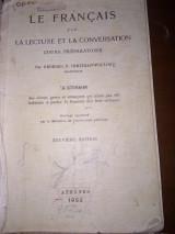 Βιβλία γαλλικών 'Le francais par la lecture et la conversation'