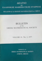 Bulletin of the Greek Mathematical Society Volume 18, No 2, 1977