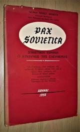 Pax sovietica - Σοβιετική ειρήνη, ο κίνδυνος της ελευθέριας [1956]