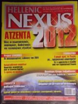 Hellenic nexus τεύχος 59
