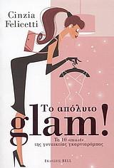 Το απόλυτο Glam!