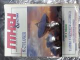 Περιοδικό Πτήση Νο 64 Νοέμβριος - Δεκέμβριος 1989