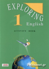 Exploring English 1 - Beginners Activity Book