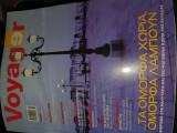 Voyager Ταξιδευτής τεύχος 27 2005