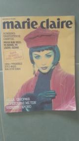 Περιοδικό marie claire τεύχος 50