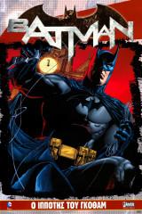 Batman - Ο Ιππότης του Γκόθαμ