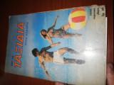 Ταξίδια Στην Ελλάδα 1982-1983