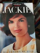 Jackie μια γυναίκα με στυλ