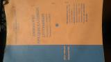 Ανθολόγιο αρχαίων Ελλήνων συγγραφέων