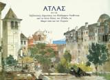Άτλας για τις ταξιδιωτικές σημειώσεις του Βλαδίμηρου Νταβίντωφ από τα Ιόνια Νησιά, την Ελλάδα, τη Μικρά Ασία και την Τουρκία
