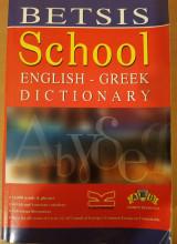 Betsis school dictionary