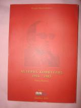 Αστέρης Κοββατζής 1916-1983, Τόμος Πρώτος