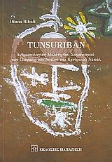 Tunsuriban