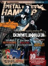 Metal Hammer 287 Νοέμβριος 2008