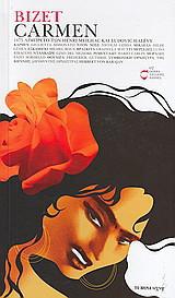 Bizet: Carmen, 1875