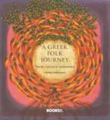 A greek folk journey
