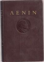 Λένιν Άπαντα Τόμος 5