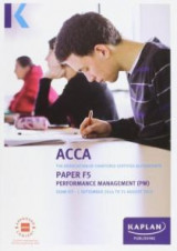 F5 Performance Management - Exam Kit
