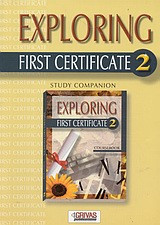 Exploring English First Certificate 2