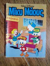 Μίκυ Μάους 960