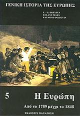 Γενική ιστορία της Ευρώπης