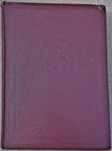Ο Μέγας Συναξαριστής της Ορθ.Εκκλησίας, Τόμος Α, Μην Iανουάριος, Έκδοσις Α΄