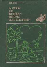 A book of russian idioms illustrated