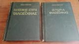 Παγκόσμιος Ιστορία της Φιλοσοφίας (2 τόμοι, 1970)