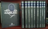 Αγκάθα Κρίστι (συλλογή δέκα μυθιστορημάτων)