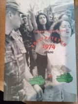 Επιστράτευση 1974