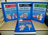 Άτλας Βασικών Ιατρικών Επιστημών - Ανατομία, Εμβρυολογία, Φυσιολογία, Νευροανατομία του Ανθρώπου (4Τομο)